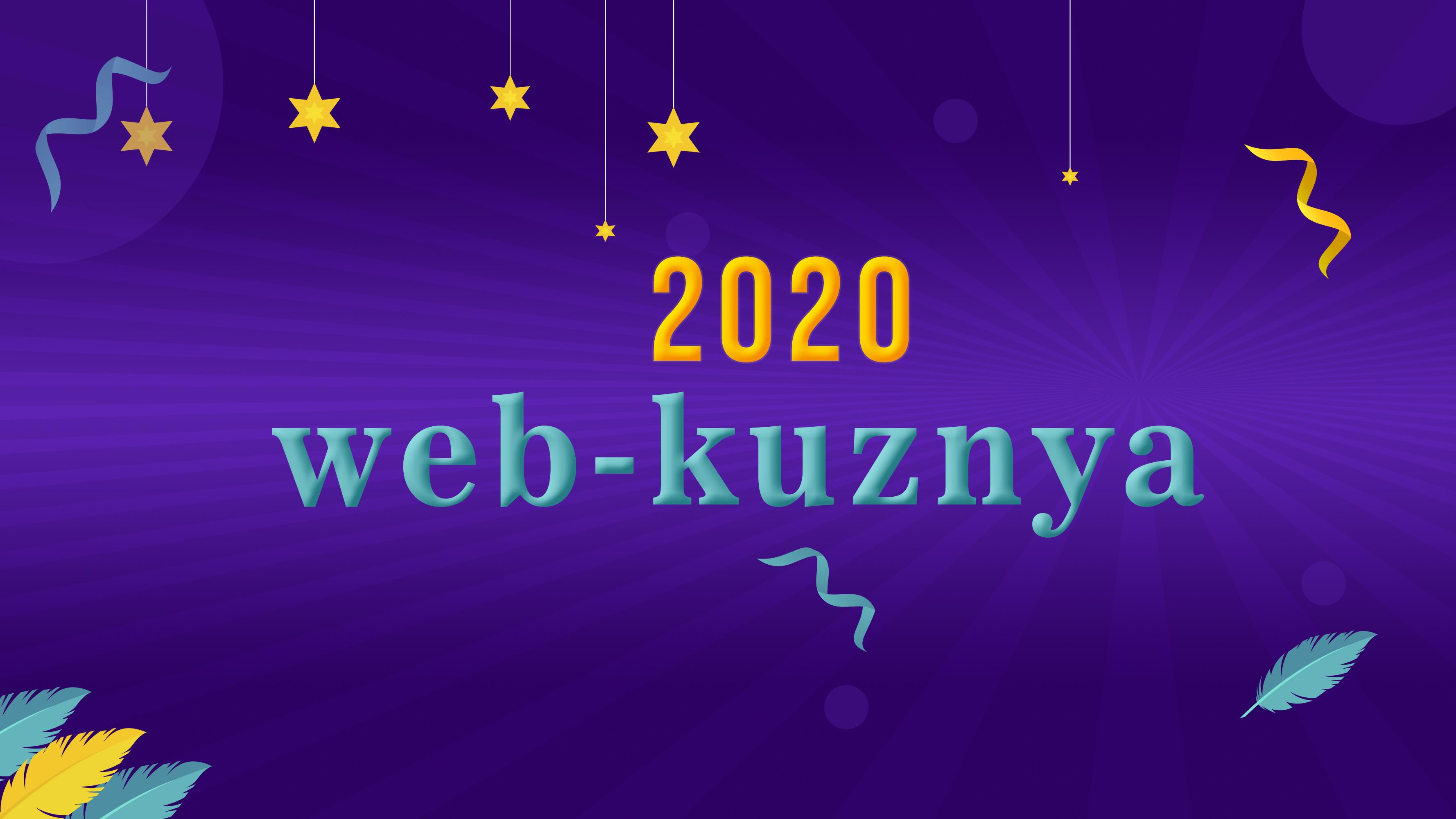 Студія інтернет-реклами